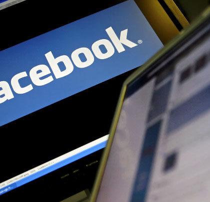 Facebook introduce nueva herramienta en España