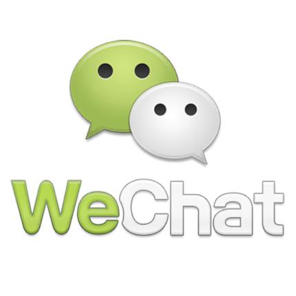 WeChat actualiza su política de privacidad