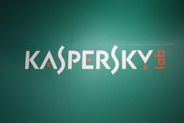 Kapersky Lab firma acuerdo de ciberseguridad con Interpol