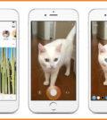 Instagram anuncia la posibilidad de compartir stories o guardar las publicaciones