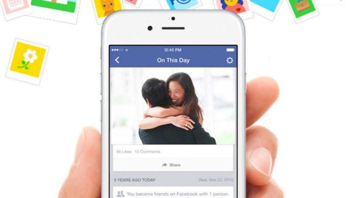 Facebook instala nueva sección llamada 'Recuerdos'