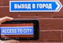 Traductor de Google desarrolla las traducciones sin conexión