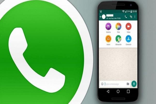 WhatsApp permitirá ocultar las fotos descargadas en la galería del smartphone