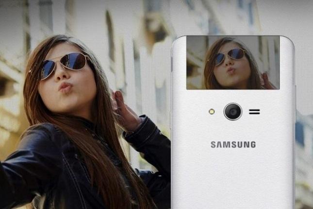 Samsung inventa una pantalla para smartphone flexible y plegable