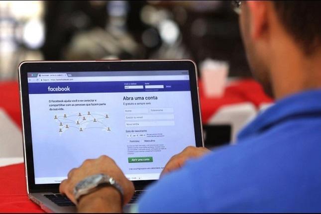Facebook se preocupa por recopilar la información bancaria de sus usuarios