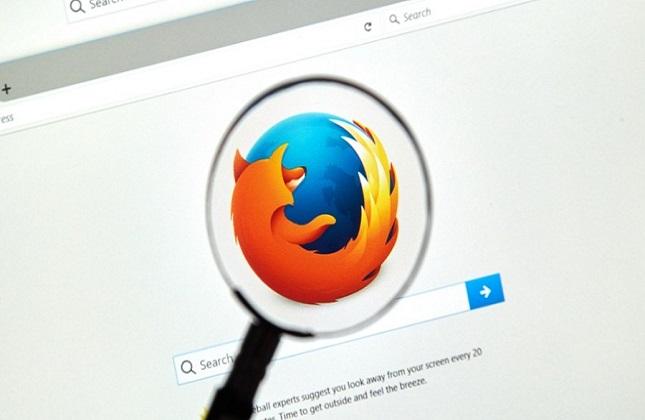 Firefox protegerá rastreo de sitios web
