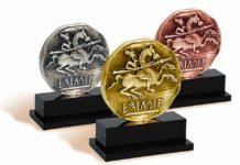 Abierto el plazo de inscripción a los Premios Eficacia a la mejor agencia creativa y de medios