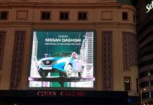 nissan callao city lights